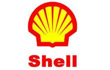 carls-shell-edgerton